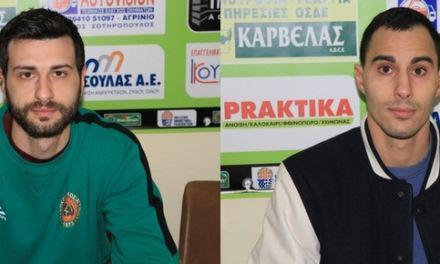 Οι δηλώσεις του Γιώργου Τοπουζίδη και του Δημήτρη Μήτσου μετά τον αγώνα με τον Ερμή Λαγκαδά