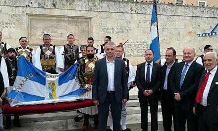 Με επιτυχία οι εκδηλώσεις για τις Εορτές Εξόδου 2018 στην Αθήνα από τον Σύλλογο Μεσολογγιτών «Ο Άγιος Συμεών».