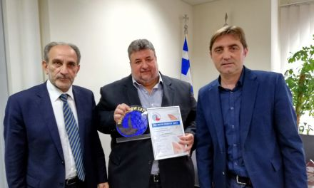 Στον Κρατικό Αερολιμένα Αράξου παραδόθηκε το βραβείο Best Partner Greece