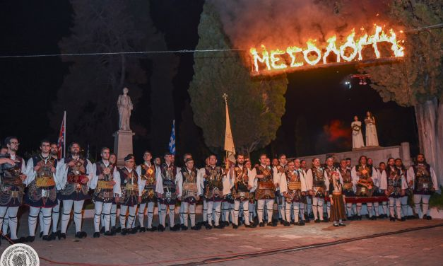 Η τελετή στον Κήπο των Ηρώων για τα 192 χρόνια από την Έξοδο των Ελεύθερων Πολιορκημένων