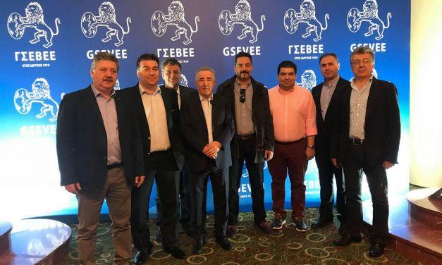 Εκπρόσωποι της Αιτ/νίας στη Γενική Συνέλευση της ΓΣΕΒΕΕ