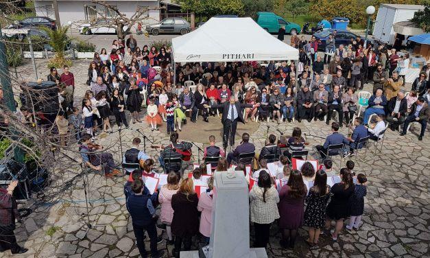 Επιτυχημένη η 3η γιορτή εσπεριδοειδών στην Παντάνασσα