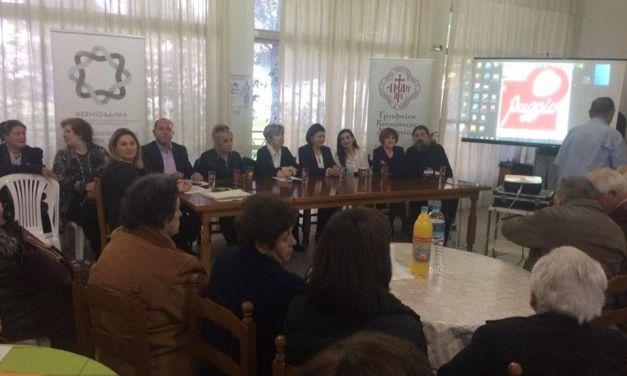 Με επιτυχία πραγματοποιήθηκαν οι διήμερες δράσεις για τα ρευματικά νοσήματα στο Μεσολόγγι