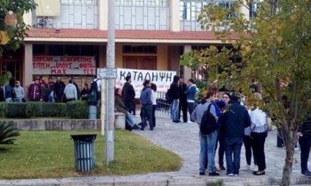 Κατάληψη από τους φοιτητές του τμήματος ΔΠΦΠ Αγρινίου στην Πρυτανεία της Πάτρας