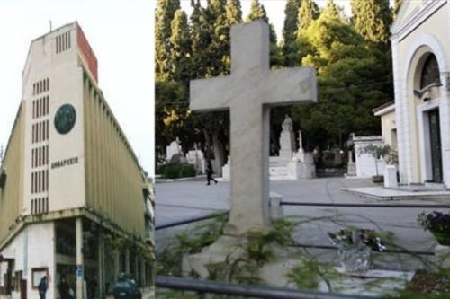 Το Σώμα Επιθεωρητών Ελεγκτών Δημ. Διοίκησης ανάγκασε σε συμμόρφωση το Δήμο Αγρινίου για τον κανονισμό των νεκροταφείων