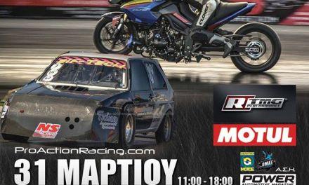 1ος Πρωταθληματικος Αγωνας Μοτοσυκλετων Dragster στο Αγρίνιο