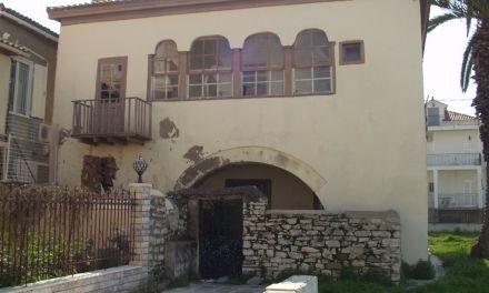 Με την φροντίδα και επιμέλεια της Βουλής των Ελλήνων ο μουσειολογικός σχεδιασμός της οικίας Κωστή Παλαμά στο Μεσολόγγι
