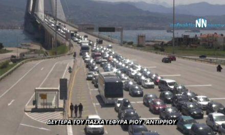 Ουρές στην Γέφυρα Ρίου -Αντιρρίου(video)