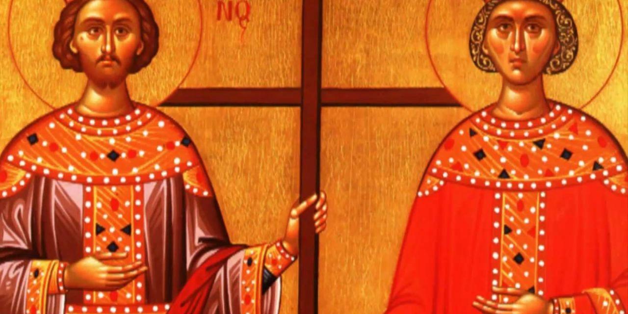 Εορτή των Αγίων Κωνσταντίνου & Ελένης στις Παπαδάτες Μακρυνείας-Το πρόγραμμα