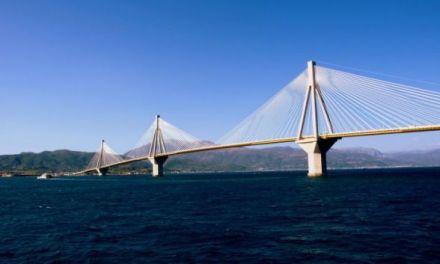 Βράβευση της Γέφυρας Ρίου-Αντιρρίου στο 2ο Συνέδριο Υποδομών-Μεταφορών