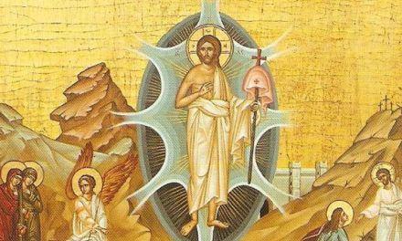 Τι γιορτάζουμε σήμερα; -Μεγάλη γιορτή για την ορθοδοξία η Τετάρτη μετά την Κυριακή του Τυφλού
