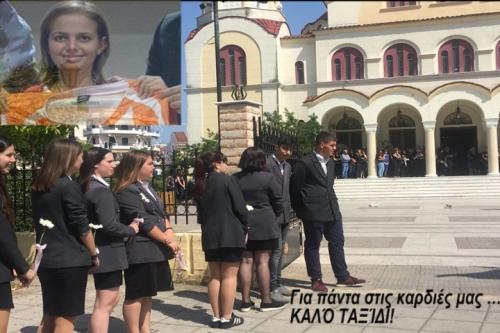 Αγρίνιο: Ράγισαν και οι πέτρες στην κηδεία της Μαργαρίτας!