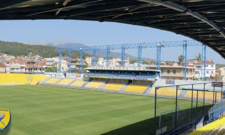 Τα μέτρα τάξης για την τελική φάση της Super League Κ-17 στο Αγρίνιο