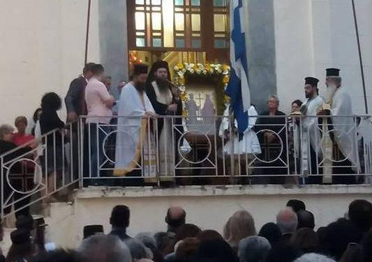Παπαδάτες Μακρυνείας -Εορτασμός των Ισαποστόλων Αγίων Κωνσταντίνου και Ελένης