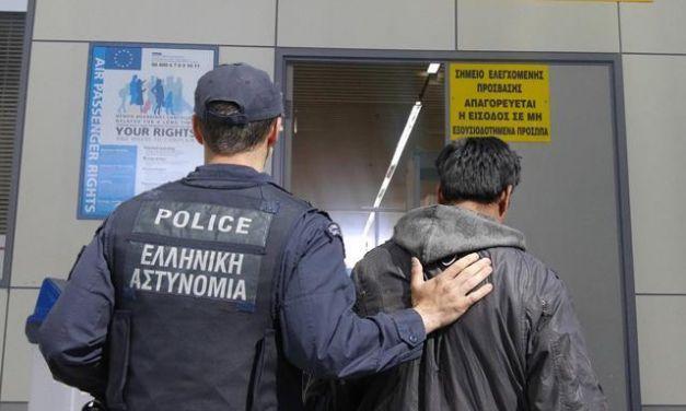 Σύλληψη στον αερολιμένα Ακτίου για πλαστογραφία πιστοποιητικών
