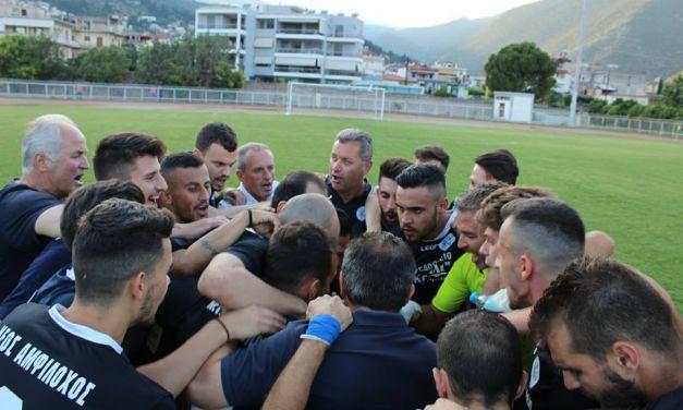 Αμφίλοχος-Αποκλείστηκε από τον τελικό του κυπέλλου ερασιτεχνών