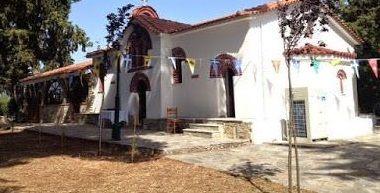 Αγρίνιο: Πανηγυρίζει το ξωκκλήσι του Αγίου Ιωάννη Ριγανά