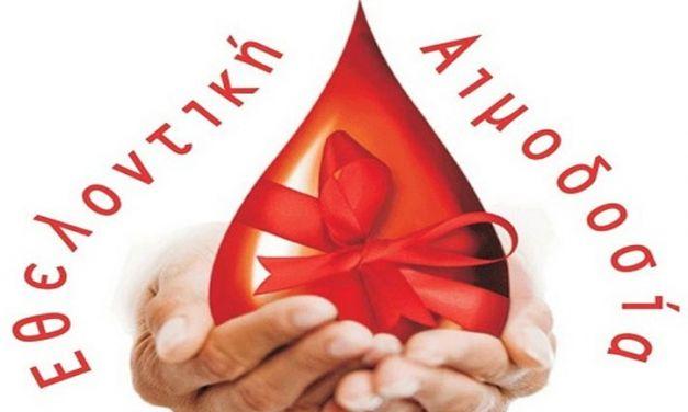 Εθελοντική Αιμοδοσία στο Κέντρο Υγείας Θέρμου