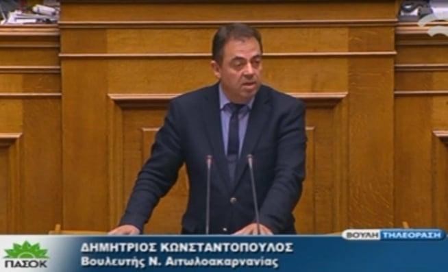 Δ.Κωνσταντόπουλος: Ερώτηση στον Υπουργό Παιδείας για την αναστάτωση στο ΕΠΑΛ Καινουργίου λόγω της μη λειτουργίας τμημάτων ειδικοτήτων