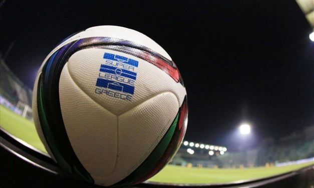 Super League: 25 Αυγούστου  η 1η αγωνιστική με το Παναιτωλικός – Ατρόμητος