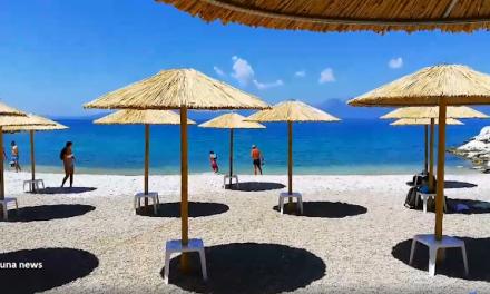 Επισκεφθείται  τις πανέμορφες παραλίες της Παλαίρου