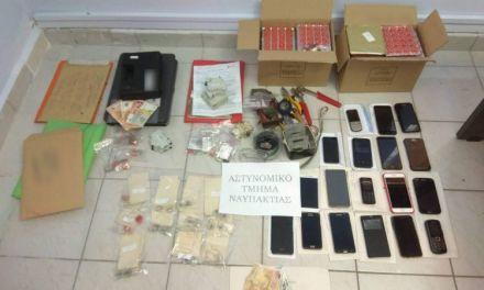 """Συλλήψεις σε Μεσολόγγι, Αγρίνιο και Αθήνα για συμμετοχή σε μεγάλο κύκλωμα ρευματοκλοπών -Τι αναφέρει ο Σύνδ. Εργολάβων Ηλεκτρολόγων Αιτ /νιας """"Ο ΘΑΛΗΣ"""""""