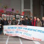 Εφάπαξ ενίσχυση 1.000 ευρώ σε απλήρωτους εργαζόμενους της «Τοξότης Α.Ε.»