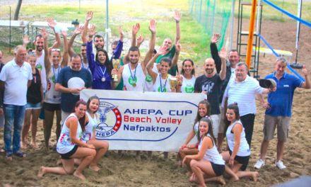 Ναύπακτος: «AHEPA Beach Volley CUP»: Το ραντεβού με τη νεολαία και τον αθλητισμό