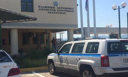 Και δεύτερη εγκληματική οργάνωση διακινούσε ναρκωτικά στην Αιτωλοακαρνανία