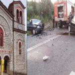 Αγρίνιο – Σήμερα το στερνό αντίο στον αδικοχαμένο Σωτήρη Σκούτα