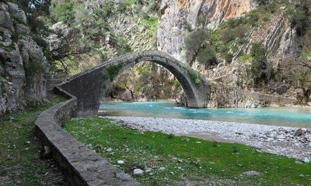Πεζοπορία στο γεφύρι της Αρτοτιβας