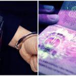 Κύκλωμα πλαστογράφων στην Αιτωλ/νία-Ζητούν και 3.000 ευρώ για να εξασφαλίσουν διαβατήριο!