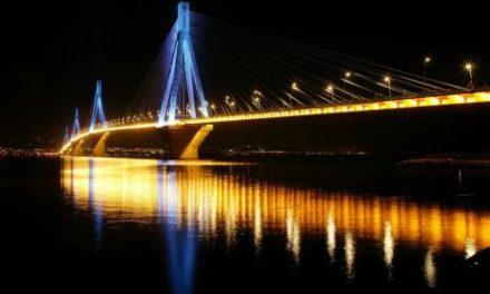 Eιδική φωταγώγηση απόψε στη γέφυρα Ρίου – Αντιρρίου