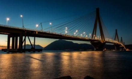 Περπάτημα Υγείας στη Γέφυρα Ρίου- Αντιρρίου την Κυριακή