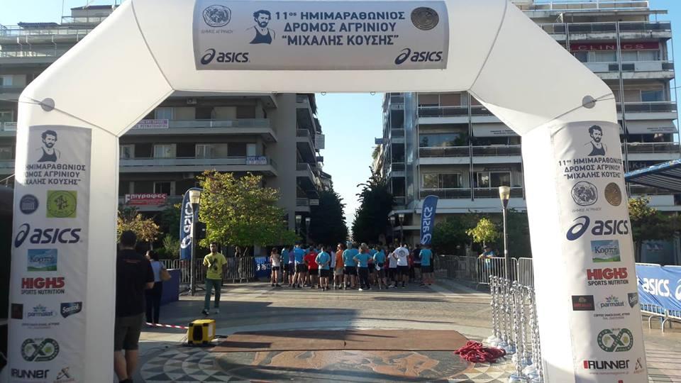Διεξήχθη σήμερα  στο Αγρίνιο ο Ημιμαραθώνιος Αγώνας Δρόμου «Μιχάλης Κούσης»(φωτο)