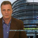 H 3η πανελλήνια συνδιάσκεψη του ΑΚΚΕΛ στο Αγρίνιο (ηχητικό)