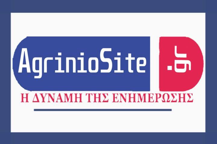 Εργασίες αναβάθμισης του agriniosite.gr