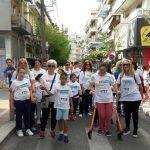 Τα παιδιά της ΕΛΕΠΑΠ Αγρινίου στο «Τρέχω- Βαδίζω-Ποδηλατώ»( φωτο)