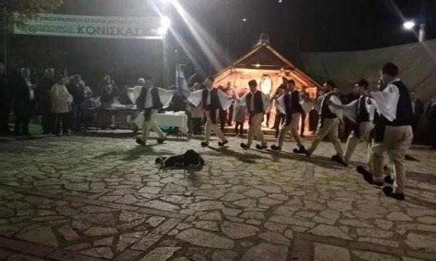 Κόνισκα- Με επιτυχία ηΓιορτή Τσίπουρου & κάστανου
