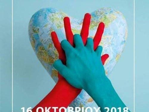 Ευρωπαϊκή Ημέρα Επανεκκίνησης της Καρδιάς: Ενημέρωση από το ΕΚΑΒ στην Αμφιλοχία