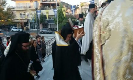 Θερμή υποδοχή λειψάνου της Οσίας Σοφίας της εν Κλεισούρα στον Άγιο Κωνσταντίνο Αγρινίου