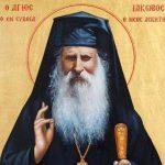 Αγρυπνία στη μνήμη του Αγίου Ιακώβου (Τσαλίκη) στον Ι.Ν.Αγίας Τριάδος Αγρινίου