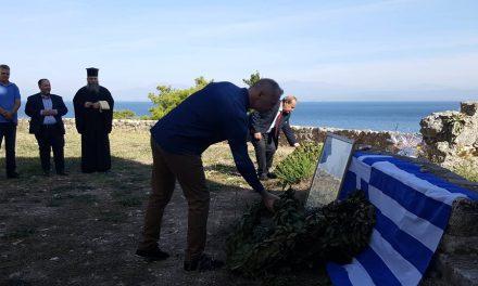 Επέτειος μνήμης για την θυσία των Βλαχόπουλων που έπεσαν στο κάστρο της Βόνιτσας (φωτο)