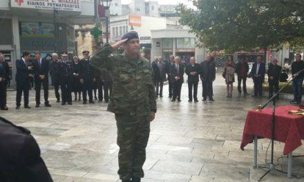 Αγρίνιο- Εορτή των Εισοδίων της Θεοτόκου και ο εορτασμός της ημέρας των Ενόπλων Δυνάμεων