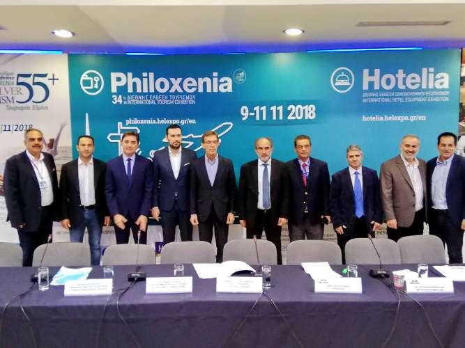 """Τιμώμενη περιοχή η Περιφέρεια Δυτικής Ελλάδας στην 34η """"Φιλοξένια"""""""