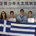 Η Ναυπάκτια Αγγελική Μπανιά μας έκανε υπερήφανους στη 12η Διεθνή ΟλυμπιάδαΑστρονομίας