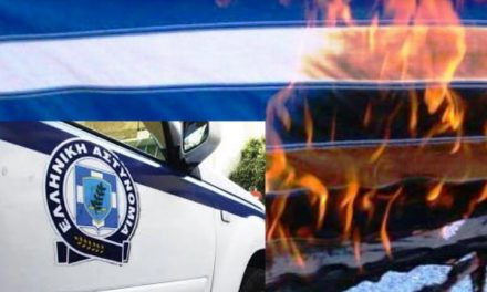 Αγρίνιο:Δικογραφία για τις καμένες σημαίες στο 6 Λύκειο-Συνεχίζονται οι έρευνες!