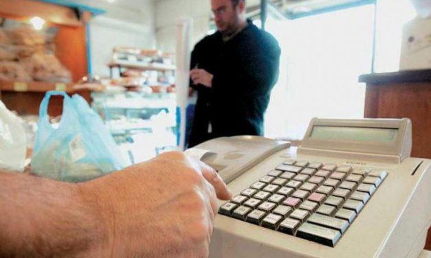 Στήριξη σε απολυμένους από επιχειρήσεις λιανικού εμπορίου
