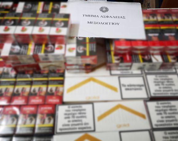Συνελήφθη διακινητής με 14.000 πακέτα λαθραίων τσιγάρων   1.000 συσκευασίες  καπνού b562b03dd8b